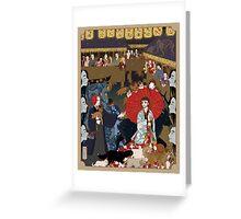 Hannibal Kabuki Greeting Card