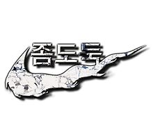 Korean Sneak Inverted Black Marble by SNEAKexe