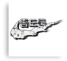 Korean Sneak Inverted Black Marble Metal Print