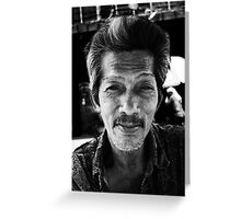 Philippine Portraits2 Greeting Card