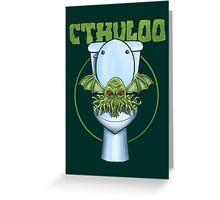 Cthuloo Greeting Card