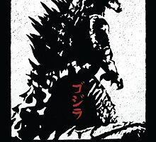 Godzilla IMAX Poster Finalist by graytaylor93