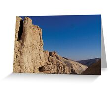 The Valley of the Kings Greeting Card