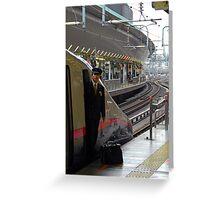 Bullet train - Driver - Tokyo Greeting Card