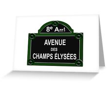 Champs Elysees Road Sign Replica Design Greeting Card