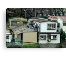 Typical Japanese Suburbia. Canvas Print