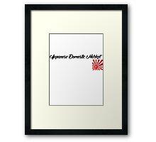 Japanese Domestic Market Framed Print