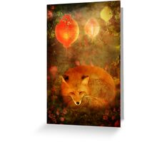 Fox Dreams Greeting Card
