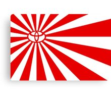 Toyota Rising Sun Canvas Print