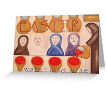 EASTER 8 Greeting Card