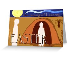 EASTER 9 Greeting Card
