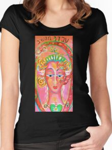 Speak Lord Your Servant is Listening Women's Fitted Scoop T-Shirt