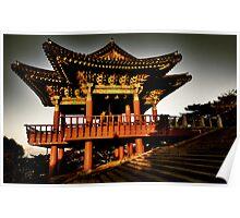Dawn Pagoda Poster