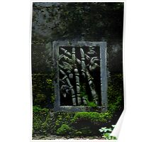 Manmade and Nature _ Bamboo, Clover and Moss Poster