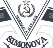 SKS logo Sticker
