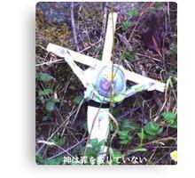 God does not forgive sins Canvas Print