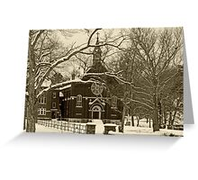The Arcadia Academy in Sepia Greeting Card
