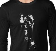 Death Waits T-Shirt
