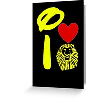 I Heart The Lion King (Gold) Greeting Card