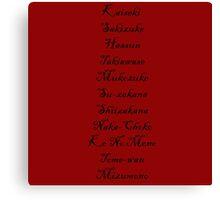 The Menu (Hannibal Season 2 Episode List) Canvas Print