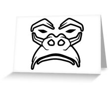 Gorilla - Get Out Of My Way Greeting Card