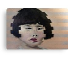 Little China girl  Canvas Print