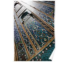 Islamic Pattern Poster