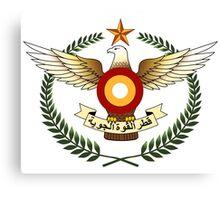 Qatar Air Force Emblem Canvas Print