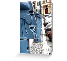 Metal street sculpture (Prague) Greeting Card