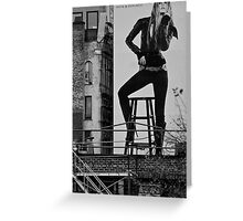 Rooftop Rock Greeting Card