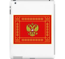 Banner of the Armed Forces of the Russian Federation  iPad Case/Skin