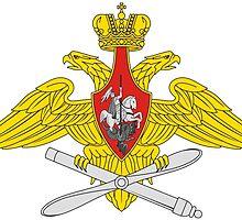 Russian Air Force Emblem by abbeyz71