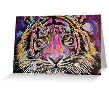 Pop Art Tiger Eyes Greeting Card