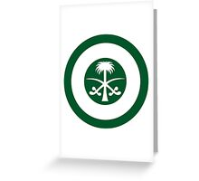 Roundel of the Royal Saudi Air Force Greeting Card