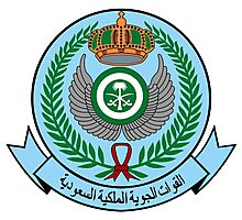 Emblem of the Royal Saudi Air Force  Photographic Print