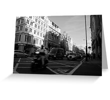 Green Park Traffic Greeting Card