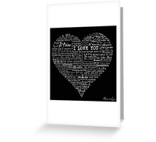 Typographic multi language I love you heart Greeting Card