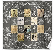 Japanese collage vintage stamps and illustration Poster