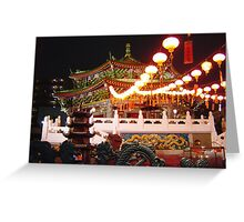 Chinatown in Yokohama, Japan Greeting Card