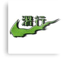 Chinese Sneak Green Snake Skin Metal Print