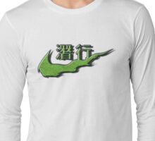 Chinese Sneak Green Snake Skin Long Sleeve T-Shirt