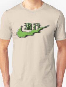 Chinese Sneak Green Snake Skin T-Shirt
