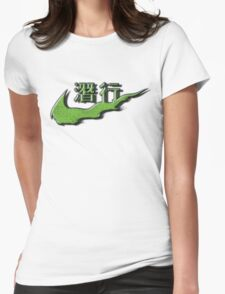 Chinese Sneak Green Snake Skin Womens Fitted T-Shirt