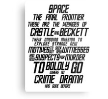 Castle The Final Frontier- v1a Metal Print