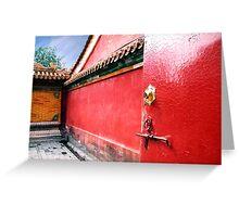 China, Beijing, Forbidden Town door Greeting Card