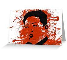 Kim Jong Kill Greeting Card