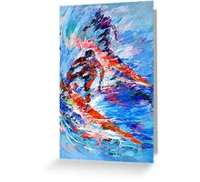 mirrored moves Greeting Card