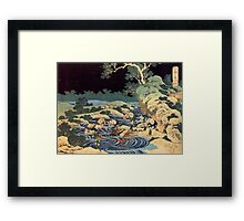 'Fishing With Torches' by Katsushika Hokusai (Reproduction) Framed Print