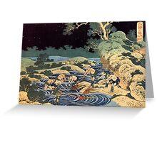 'Fishing With Torches' by Katsushika Hokusai (Reproduction) Greeting Card