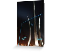 Missing Man Formation Greeting Card